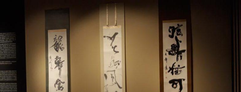Japonia w dwóch odsłonach