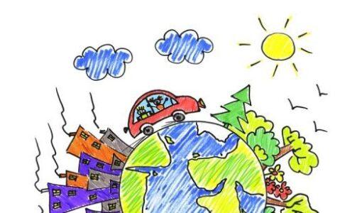 """Konkurs plastyczny """"Nasza Ziemia – Nasza przyszłość"""""""