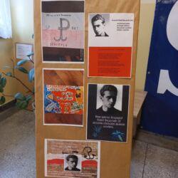 Wystawa poświęcona K.K.Baczyńskiemu